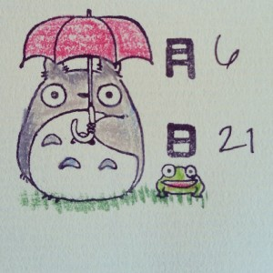 totoro month & day stamp
